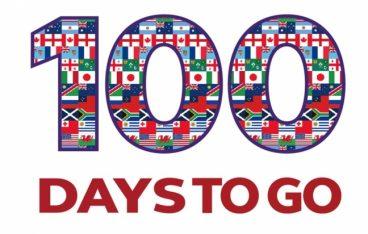 100 Days To Go Event