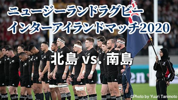 ニュージーランドラグビー