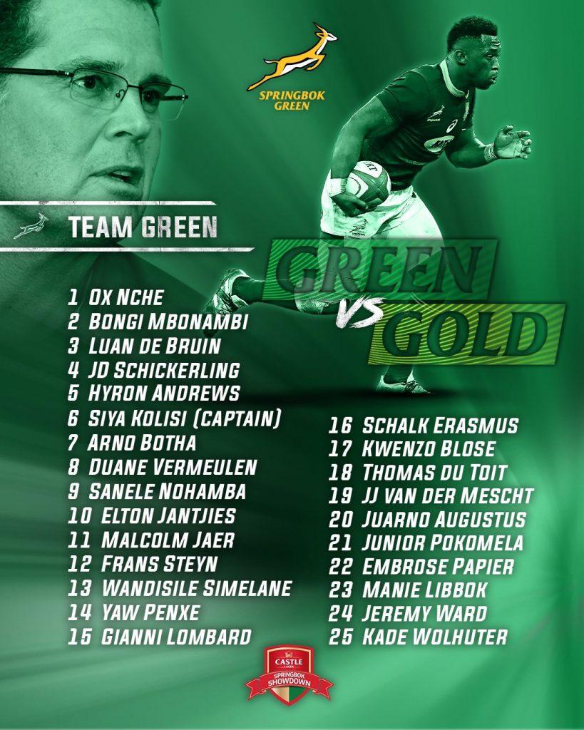 グリーンチーム