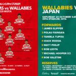 japan-warabies2021